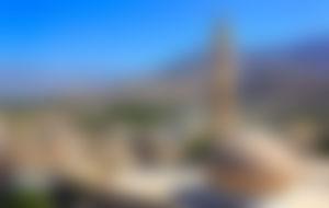 Envíos baratos a Oman
